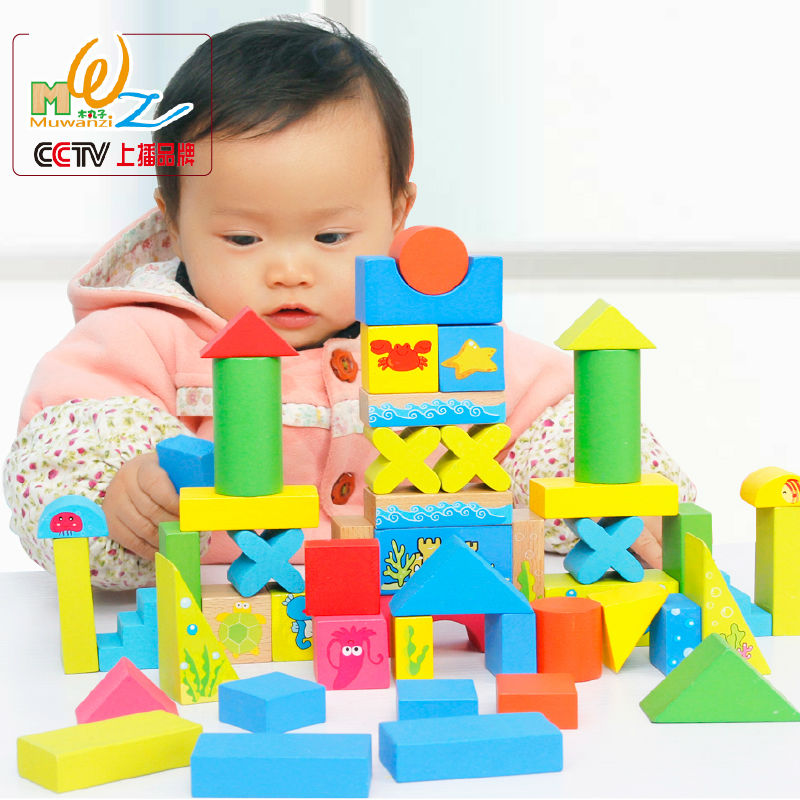 Toys For Early Childhood : Free delivery pcs ocean building blocks children s