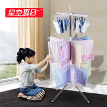 Multifunctional airer folding racks clotheshorse Stainless steel package mail(China (Mainland))