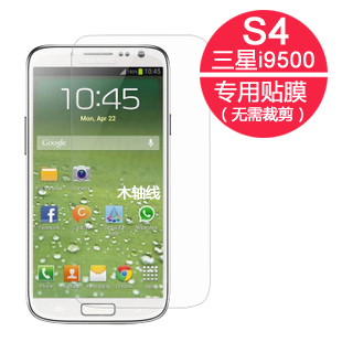 High quality Clear Screen Protector for Samsung Galaxy S4 i9500 with Retail Package