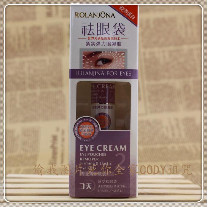 Hot sell Firming & elastic gel & remove & moisturizing hydrating eye cream free shipping(China (Mainland))