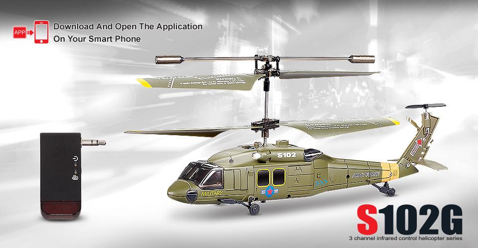 UH-60 Black Hawk RC 3.5CH mini Gyro Helicopter SYMA S102G P2(China (Mainland))