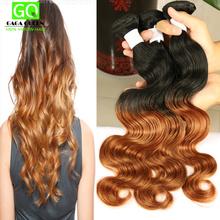 Дешевые ломбер человеческие волосы 100 г пучки перуанский волна мокрый и волнистые волосы ломбер 1b / 30 3 шт. человеческие волосы соткать ломбер девственные волосы