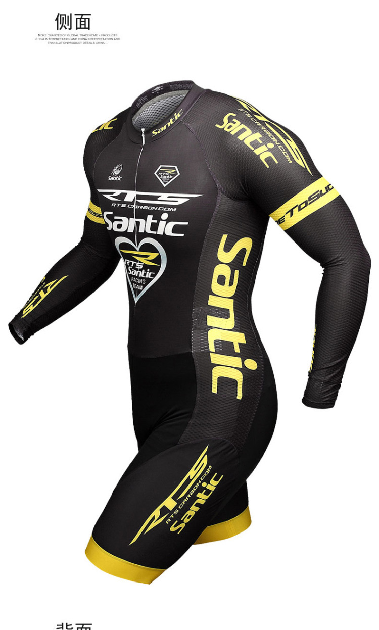 RTS Santic Athletics long sleeve Coverall suit bike jersey cycling clothing set MC03005