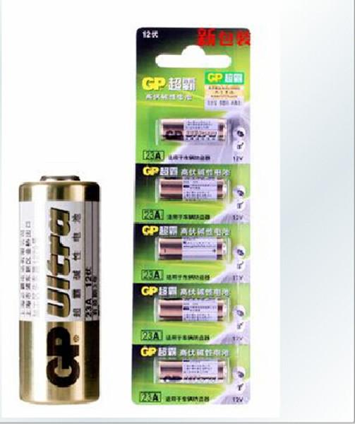 5PCS New GP A23 23A Ultra Alkaline battery 12V battery Free Shipping<br><br>Aliexpress