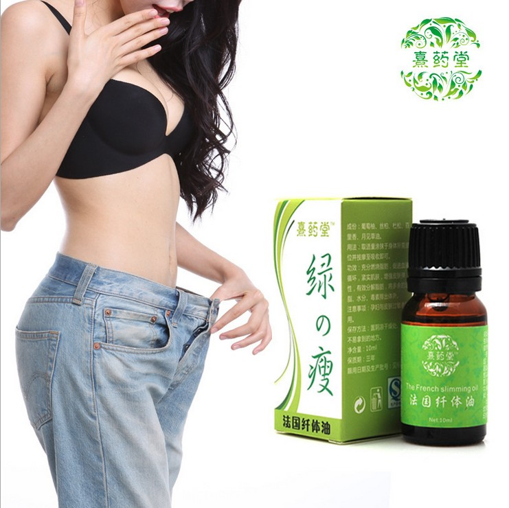 Skin Care Weight Loss Products French Slimming Essential Oils 100% Pure Plant Ginger Fat Burning Anti Cellulite 1pcs 10ml(China (Mainland))