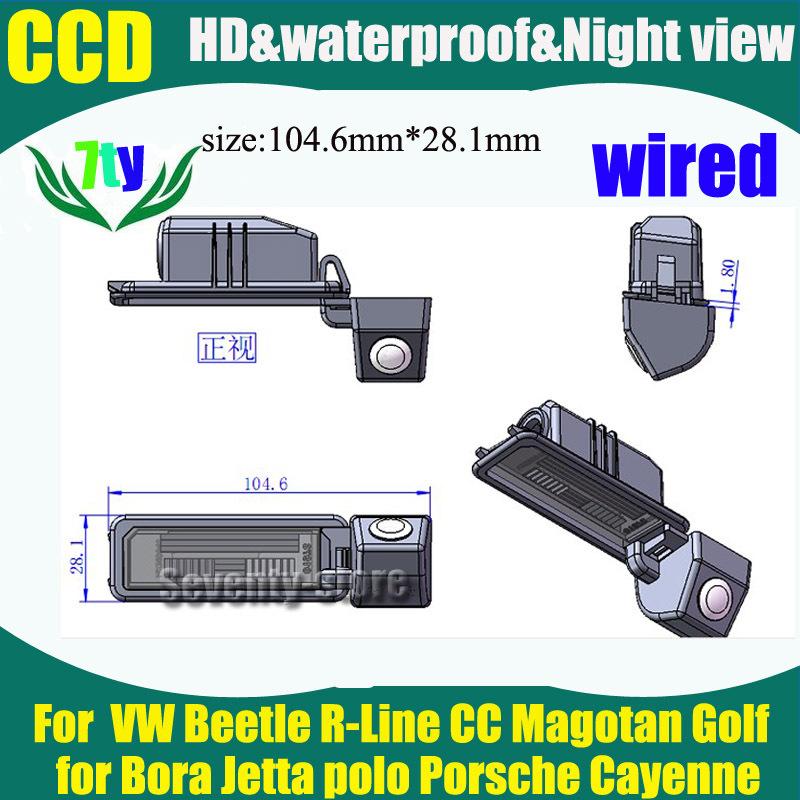 CCD car parking rear view camera For VW Beetle R-Line CC Magotan Golf Bora Jetta polo Porsche Cayenne backup rearview camera(China (Mainland))