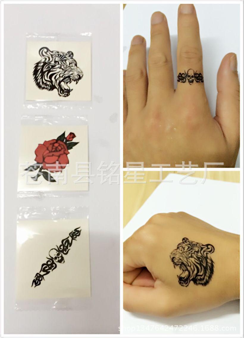 personnalis tatouages temporaires promotion achetez des personnalis tatouages temporaires. Black Bedroom Furniture Sets. Home Design Ideas