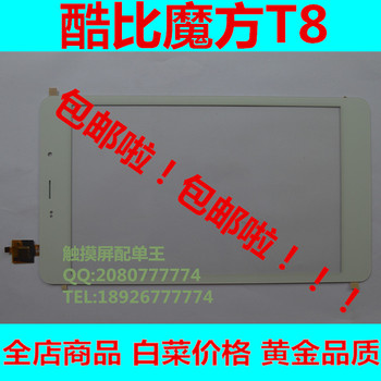 for CUBE T8 4G call tablet PC capacitive touch screen panel digitizer glass sensor replaceme XC-PG0800-026-A-Fpc