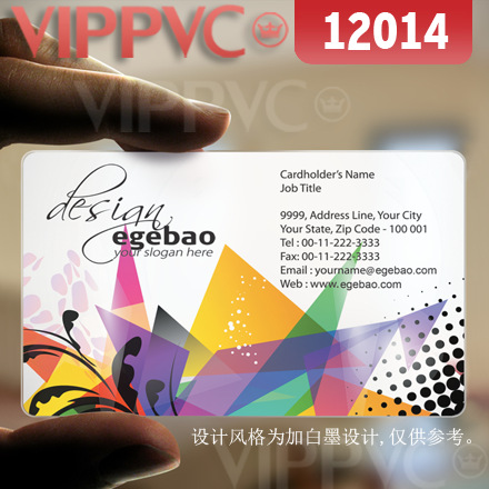 12014 free business cards online - matte faces transparent card thin 0.36mm(China (Mainland))
