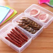1PC Refrigerator Plastic Storage Box With Cover Frozen Supply Lek Crisper Tasteless Food Container Kitchen Accessories Organizer(China (Mainland))