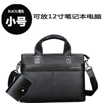 HOT-selling 2016 new Male package business men's handbag briefcase men's shoulder bag cross section casual bag computer bag(China (Mainland))