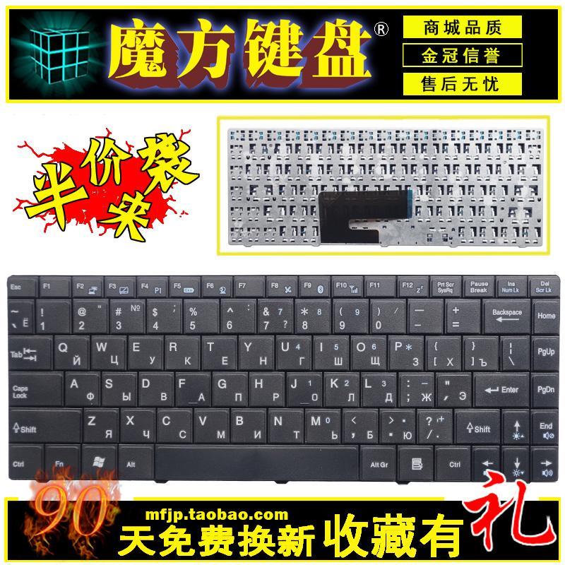 RU Russian FOR MSI CX420 CX460 CX480 CR430 X420 N4205 FX400 laptop keyboard<br><br>Aliexpress
