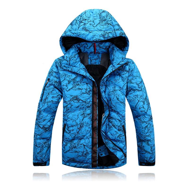 Лыжная Куртка Купить