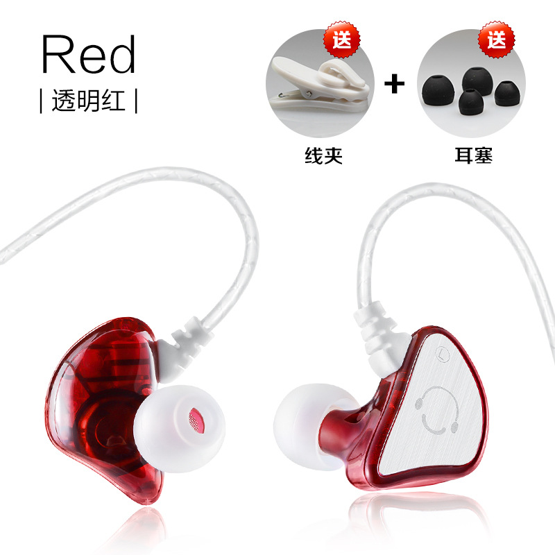3.5mm In-ear Earphone Super Heavy Bass Headphone with Mic Headset EarPods for iPhone Samsung HTC LG fone de ouvido auriculares(China (Mainland))