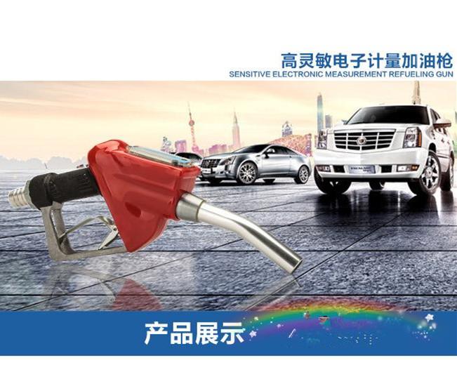 G1 Fuel Gasoline Diesel Petrol Oil Delivery Gun Nozzle Dispenser With Flow Meter<br><br>Aliexpress