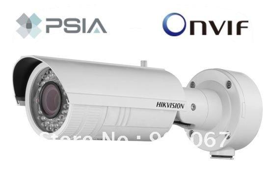 Original English Hikvision camera,DS-2CD8264FWD-EIZ=DS-2CD4212FWD-IZ,IR Bullet Camera w/WDR,Hikvision Camera,Motorized VF lens