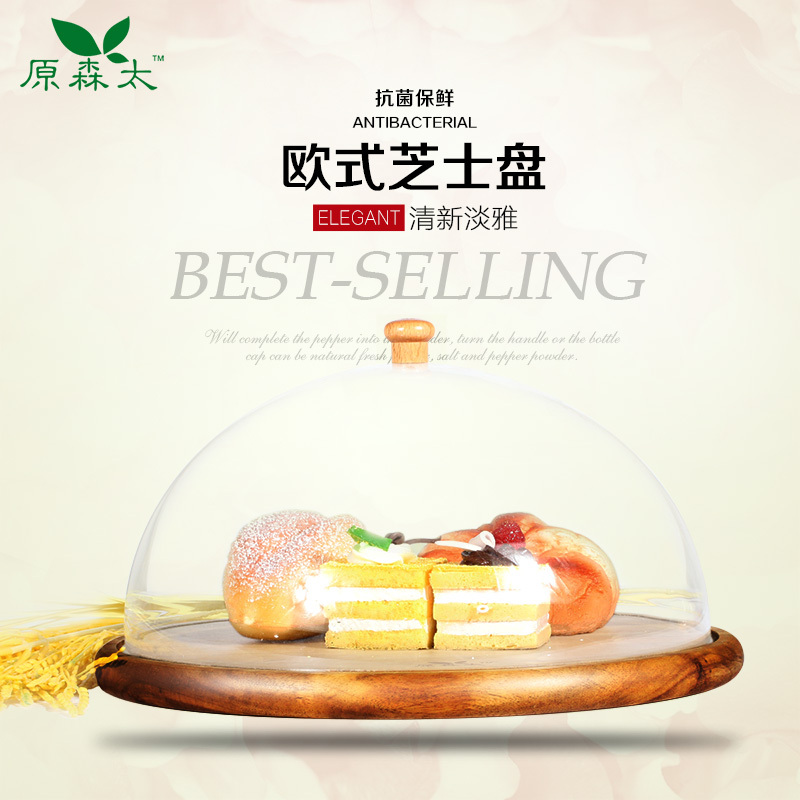 Antibacterial Acacia Wood Bread Fruit Tray Cake Dessert Plate Cheese board With Acrylic Lid, Board Cake Cover, Wood Plate, Tray(China (Mainland))