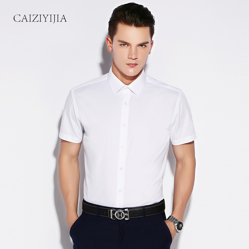 Summer 2016 men 39 s fitted short sleeve twill solid dress for Mens short sleeve white dress shirt