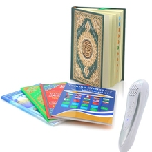 Quran Electronic Reading Set — Reading Pen, 5x Books, 4x Reciters, 3x Translations,Reading Pen
