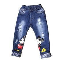 2016 Spring/Autumn Children Jeans Clothes Baby Boys Girls Pants Cartoon Pattern Hole Cotton Denim Jeans Kids Casual Trousers