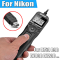 image for Shoot Remote Shutter Release Switch With Cable Timer Remote Control Fo
