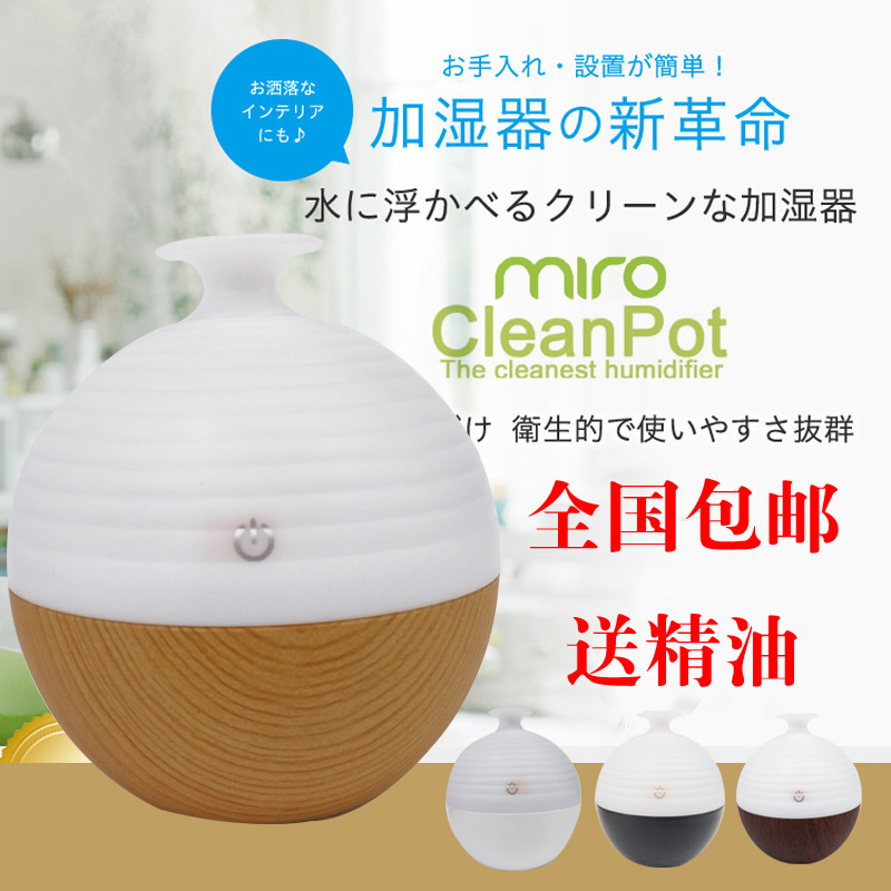 High-grade wood USB desktop Mini household air humidifier humidifier aromatherapy machine to increase the mute Office<br><br>Aliexpress