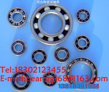 6208 40*80*18mm Hybrid construction ceramic ball bearing(China (Mainland))