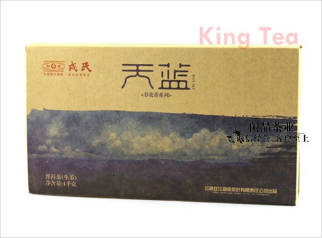 On sale Puer raw tea 2013 MENG KU Rongs TEA TIAN LAN gu hua cha brick sheng  tea 1000g !<br><br>Aliexpress