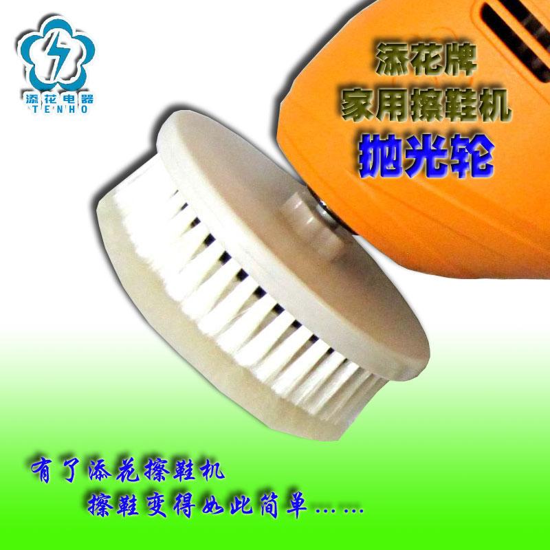 household electric shoe polisher brush(China (Mainland))