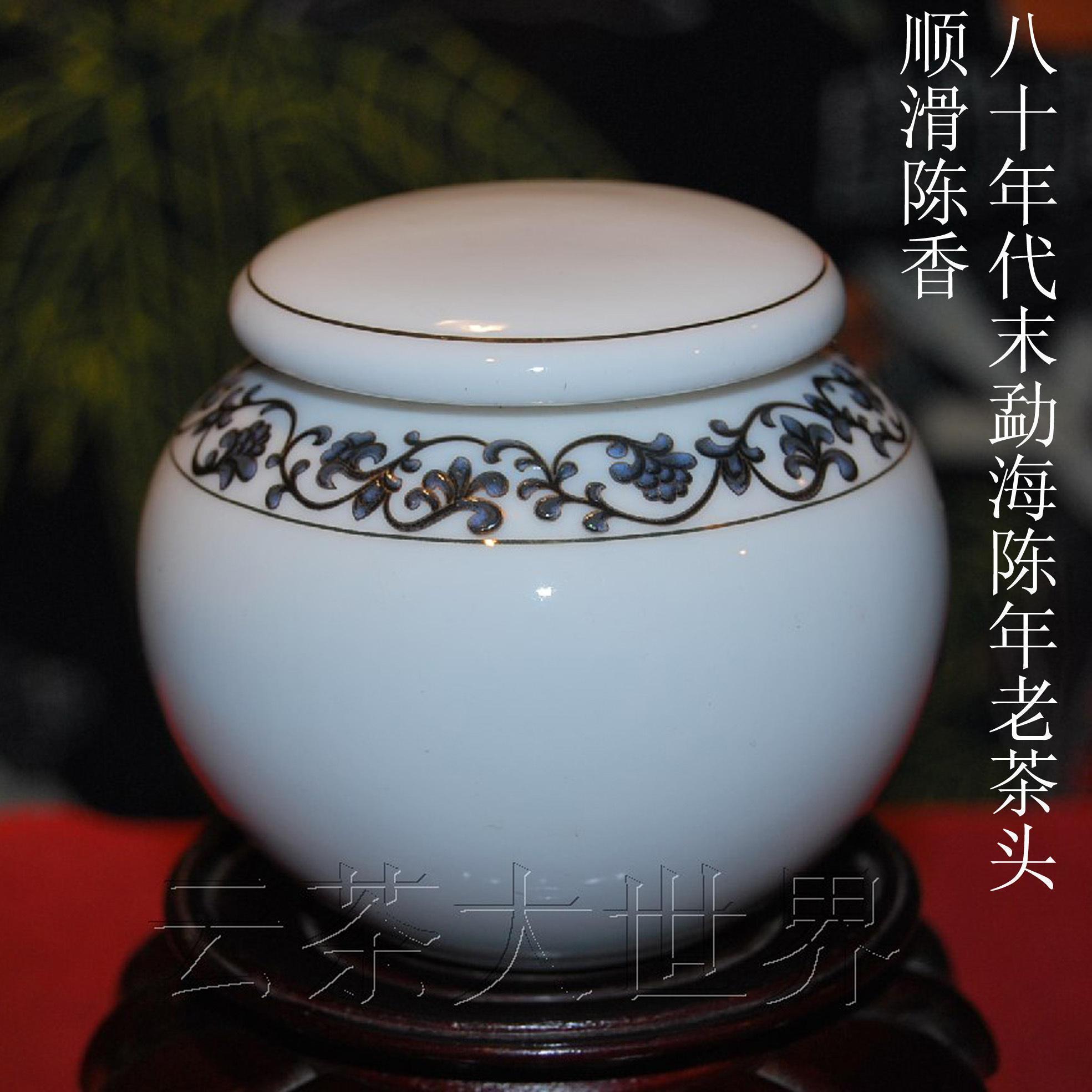 china raw puer puerh pu er pu erh pu er Pu er tea C BANNER leugth