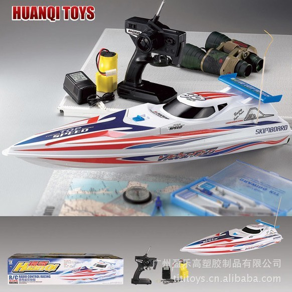 Large ring odd remote control boat 948-10 dual motor with charging speed 40 km RC Boat Toy Hot(China (Mainland))