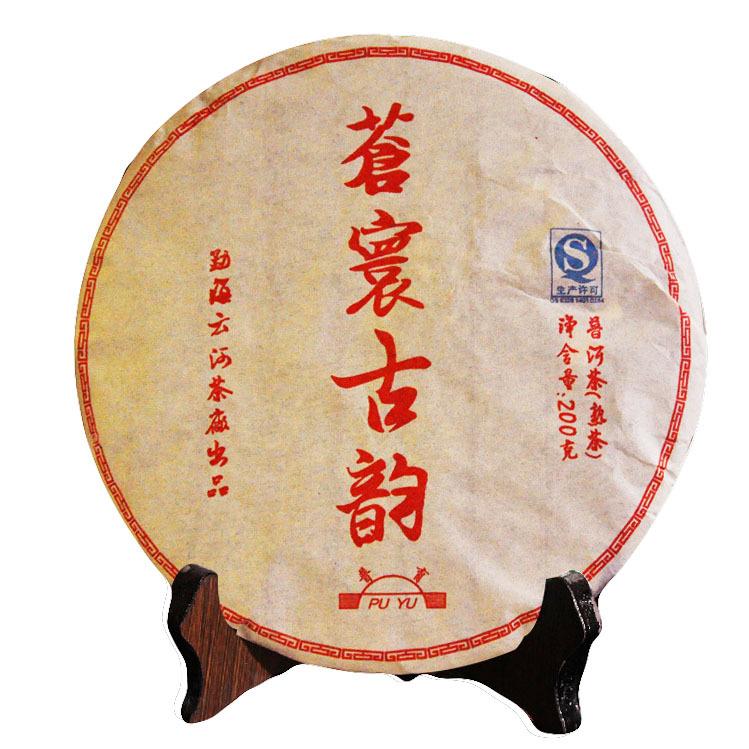 New coming Ripe Pu er tea cooked super rhyme flow Dan Seven cake Yunnan 200g cake