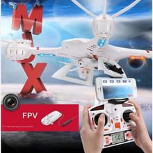 Mjx x400 V2 ( Lynrc special edition) 2.4G 4CH 6 Axis GYRO RC Quadcopter can add C4005 HD FPV Camera RC Drone vs syma x5c x5sc