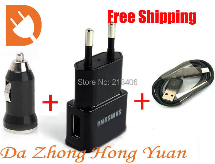 5V 1A USB wall charger+ mini car charger +Micro cable Samsung Galaxy S4 S3 S5 - Shenzhen E-may Electronic Company store