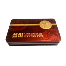 Chinese Yunnan raw Puer Black Tea Pu er Puerh Tea with Teucrium manghuaense leaf Mini Gift