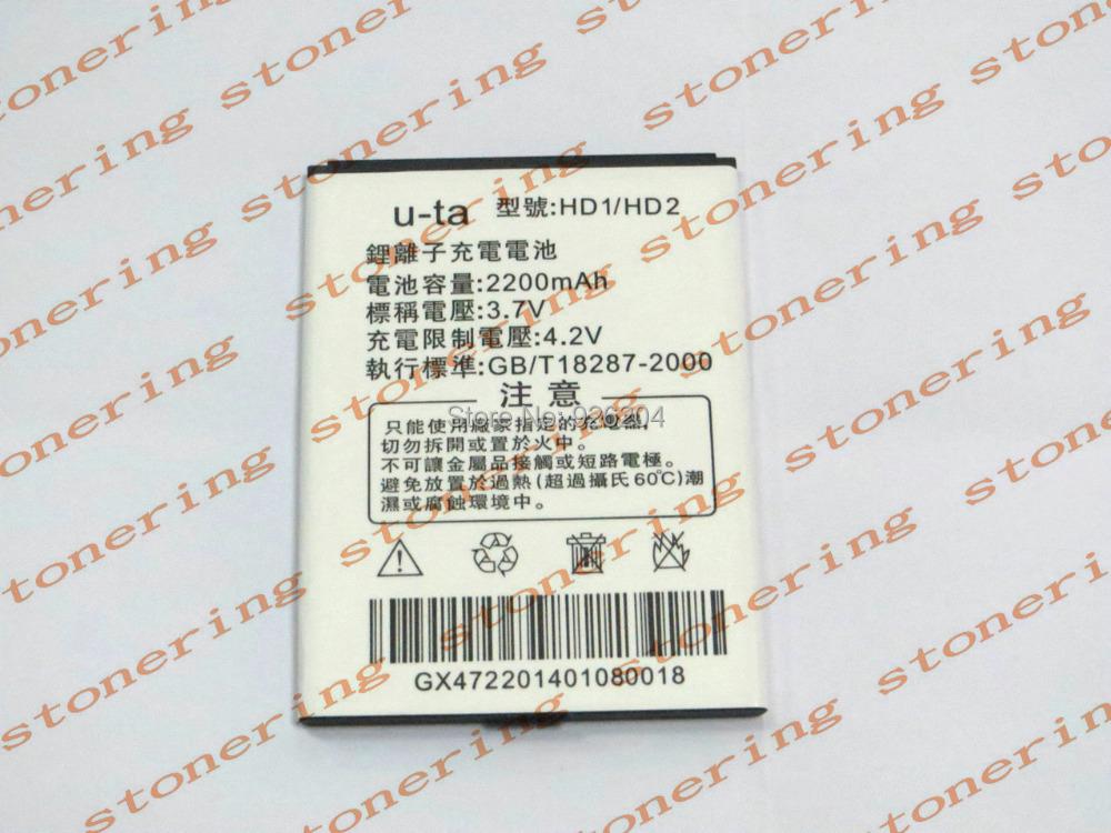 used 2200mAh Battery For star MTK6575 MTK6577 N9000 N9770 Cell phone Batterie Batterij Bateria(China (Mainland))
