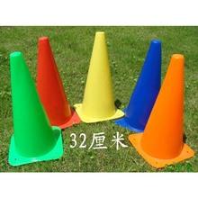 Football Training Cone Pitch Road Traffic Sports Precision Corner Marker Plastic(China (Mainland))