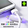 120cm Micro USB Data Sync Charger LED Cable 1 2M for HTC One Nexus G1 G2