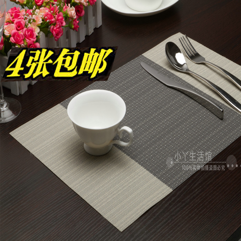 Placemat pvc heat pad dining table mat bowl pad disc pads  : Placemat pvc heat pad dining table mat bowl pad disc pads slip resistant jottings 45 30cm from www.aliexpress.com size 800 x 800 jpeg 503kB