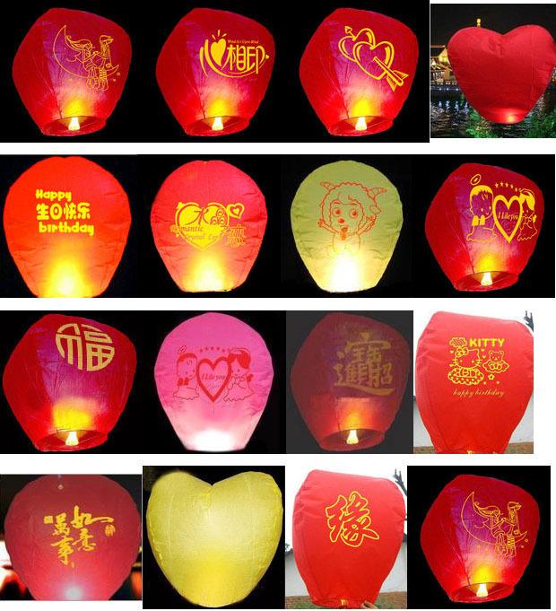 PROMOTION Fire chinese lantern halloweenchristmas sky lantern wishing lantern,candle lantern kongming,400pcs/LOT FREE SHIPPING(China (Mainland))