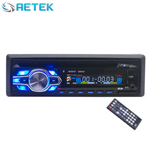 2016 New Car IN-Dash Digital Bluetooth Stereo FM Radio Receiver Auto MP3 CD DVD Audio Player Support Handfree Call USB SD AUX(China (Mainland))