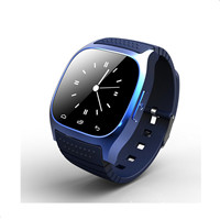 M26S bluetooth watch05_