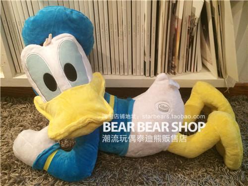 Authentic Donald Duck Plush Toy(China (Mainland))