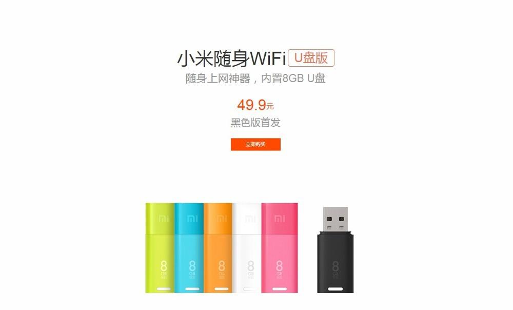 Скачать приложенье к китайским айфонам