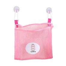 O bebê Caçoa a Hora do Banho Saco do Brinquedo Ventosa Armazenamento Arrumado malha Bolsos De Armazenamento De Underwear Organizador Do Banheiro Otário PVC Net 23Jun 8(China)