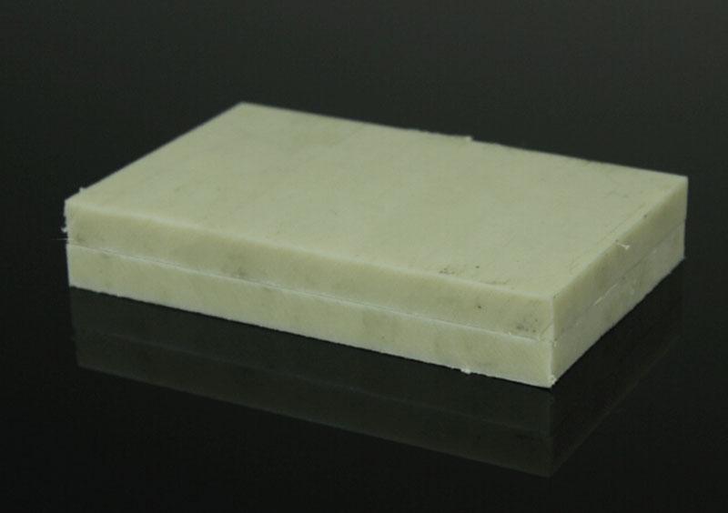 1pcs Nylon Polyamide PA Plastic Plate Sheet 10mm * 200mm * 200mm #L45f(China (Mainland))