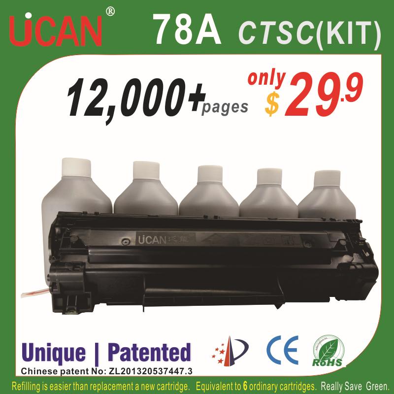toner-dlya-hp-1536dnf