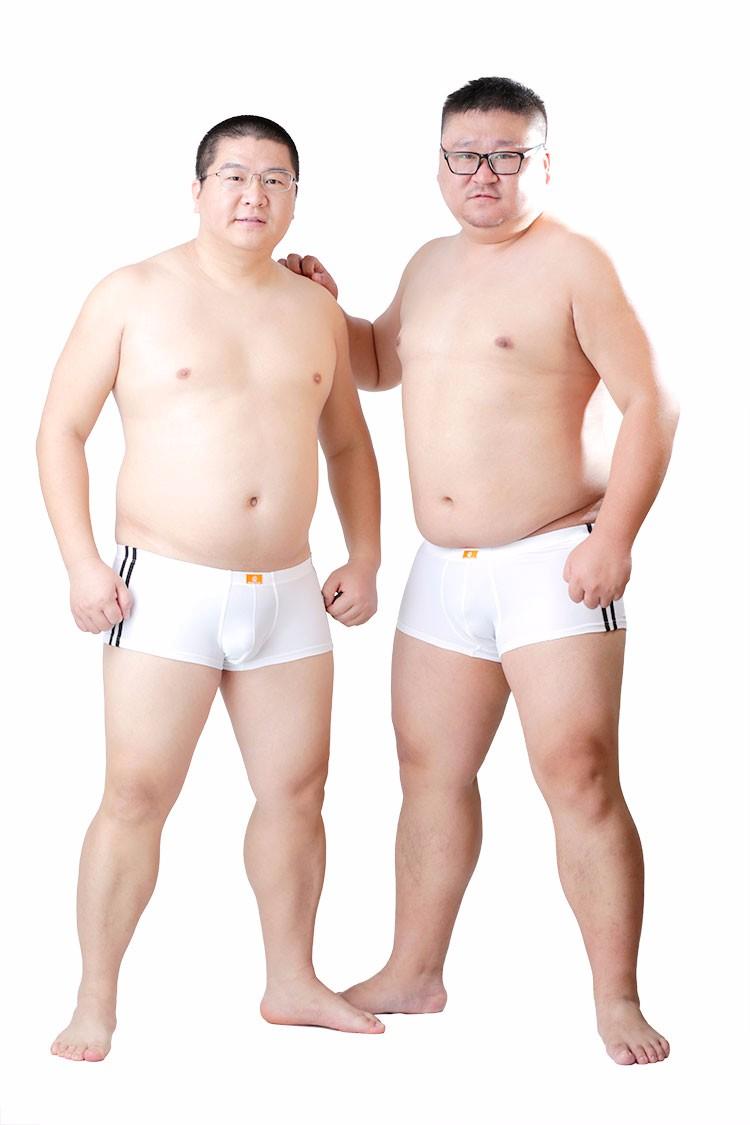 gay sperm catchers