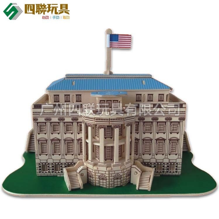 Puzzle wooden adult diy assembling model wool 3d puzzle toy(China (Mainland))