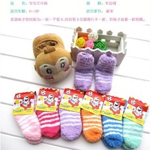 Outlet baby towel socks children's socks, children's socks, baby socks wholesale direct sales